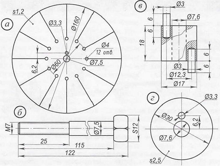 Как сделать крыльчатку для вентилятора своими руками 49